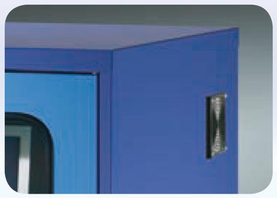 Détail ventilateur de refroidissement